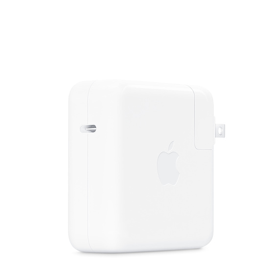 Apple 61W USB-C Power Adapter at Small Dog Electronics